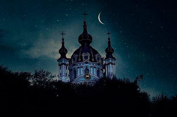 Город ведьм. Экскурсия по мистическим местам Киева.