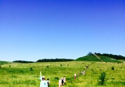 Путешествие — Перезагрузка на Место Силы гору Тотоха