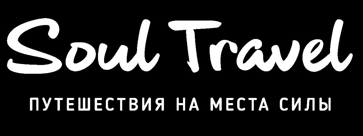 Туры выходного дня из Киева Home